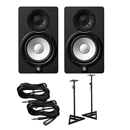 Yamaha HS5 home studio monitor